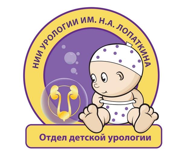Новорожденный прикрепить к поликлинике