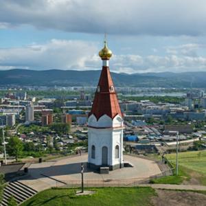 Научно-практическая конференция «Красноярск 2017»