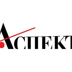 """Заседание дискуссионного-образовательного клуба """"Аспект"""" в Омске"""
