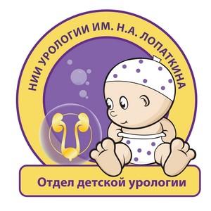 VI Всероссийская Школа по детской урологии-андрологии
