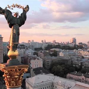Конгрес Асоціації Урологів України