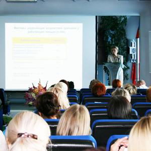 III Международный Иссык-Кульский форум урологов