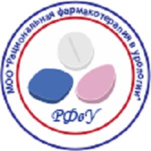 Заседание Межрегиональной общественной организации содействия эффективному использованию лекарственных средств в урологии «Рациональная фармакотерапия в урологии»
