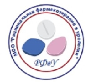Заседание Саратовского научного общества урологов совместно с МОО «Рациональная фармакотерапия в урологии»