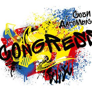 12-й Конгресс Профессиональной ассоциации андрологов России «iCongress»