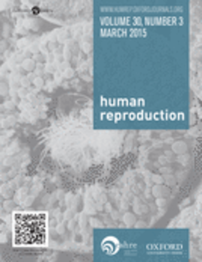 "Human Reproduction (""Репродукция человека"")"