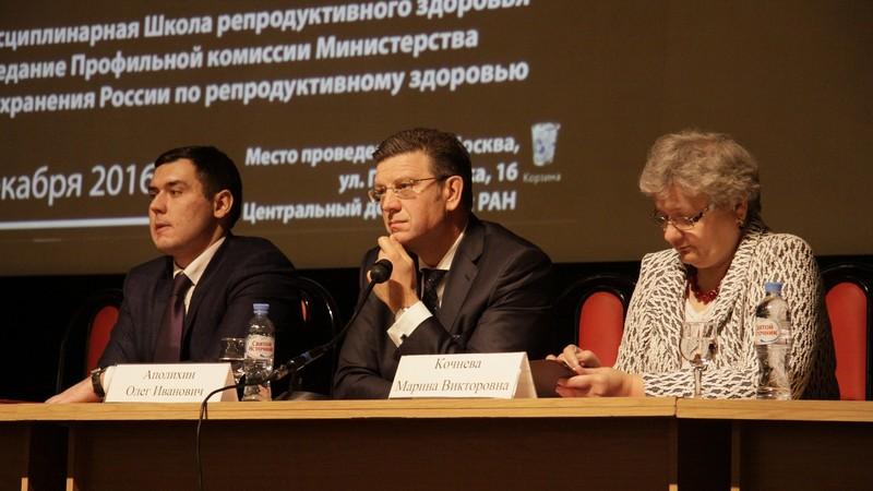 Репродуктивный потенциал России: с надеждой в будущее