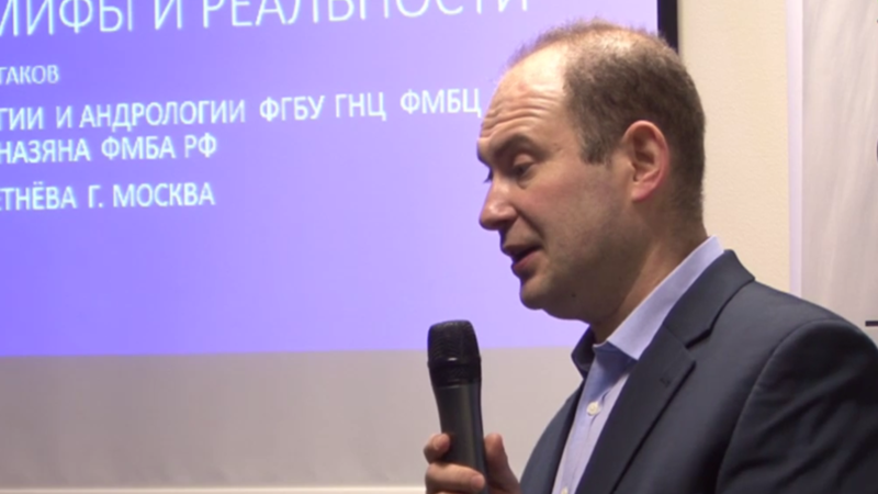 Опубликована видеозапись образовательной лекции Ергакова Д.В. на тему «ДГПЖ: мифы и реалии лечения или что мы можем обещать пациенту?»