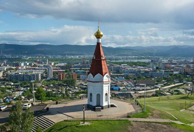 Состоится научно-практическая конференция «Красноярск 2017»