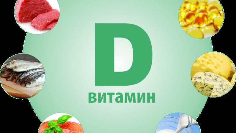 Уровень витамина D при мочекаменной болезни