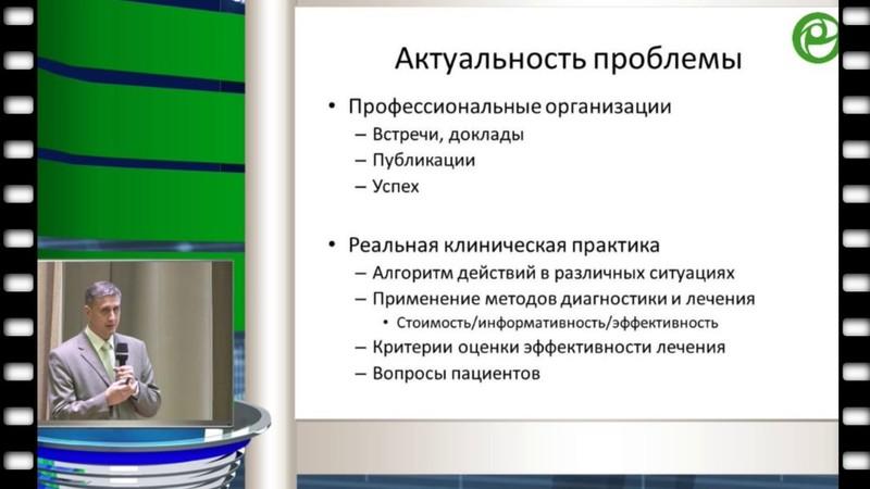 Корнеев И.А. - Мужское бесплодие