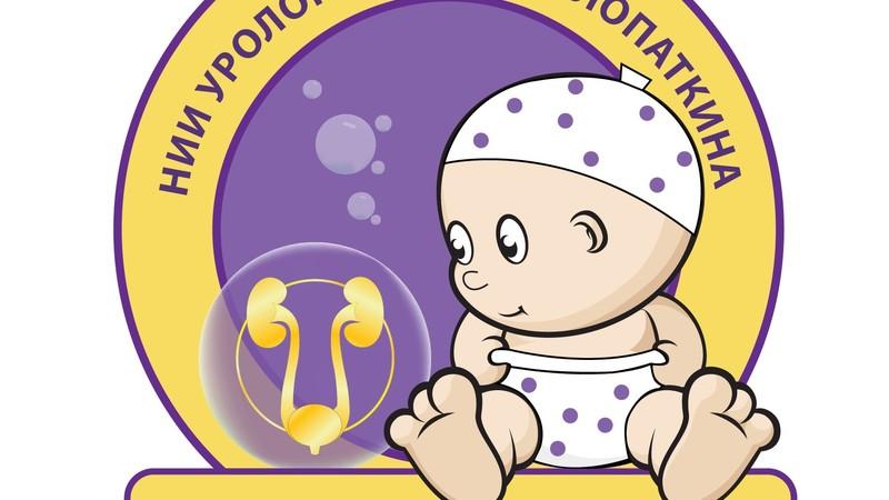 Опубликованы тезисы VI Всероссийской Школы по детской урологии-андрологии.