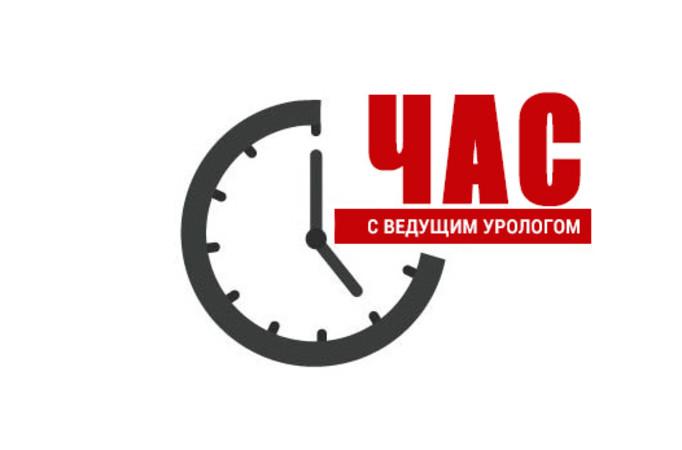 Определены участники и темы встреч на I полугодие 2017