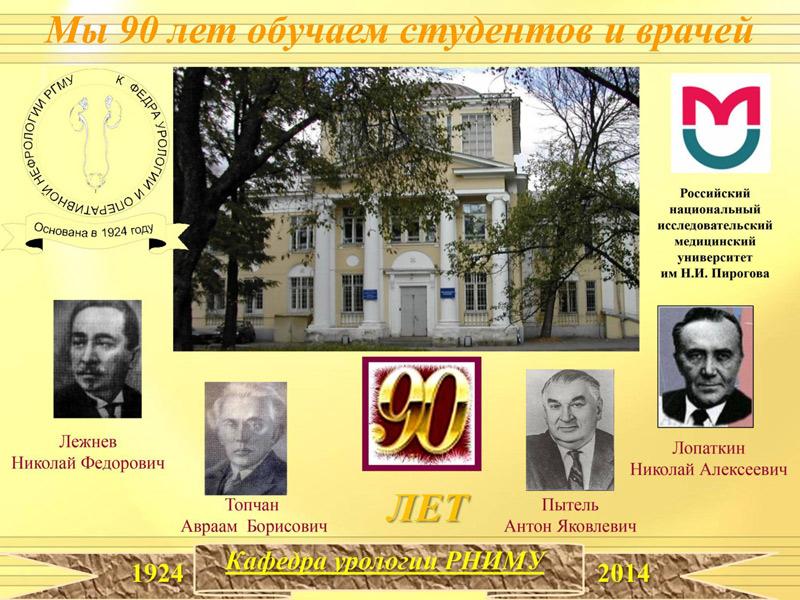 московское общество уфологов: