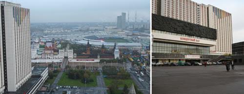 Москва, Концертный зал