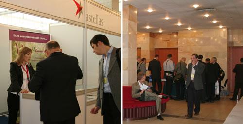 В холле была представлена выставка более 20 фармацевтических компаний и разработчиков урологического оборудования