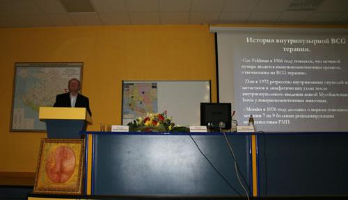 UroWeb.ru - - Внутрипузырная химио- и иммунотерапия поверхностного рака мочевого пузыря. Докладчик: доктор медицинских наук, про