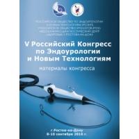 Ультразвуковой прибор лечения простатита