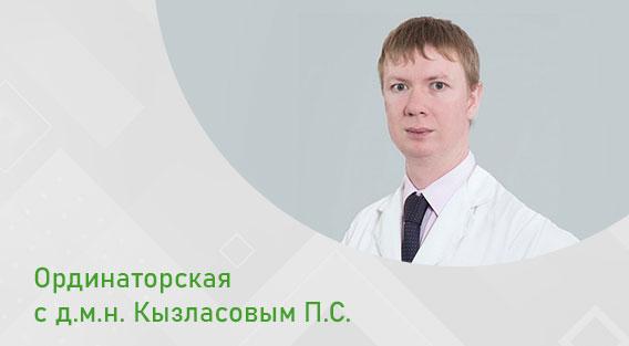 Гамидов С.И.