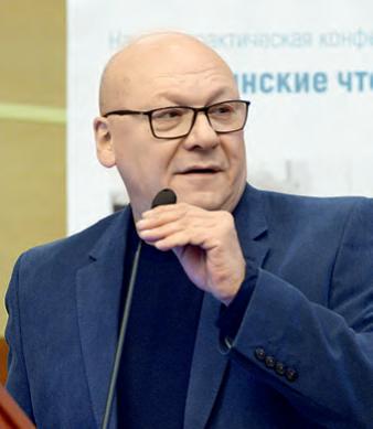 Профессор А.Г. Мартов